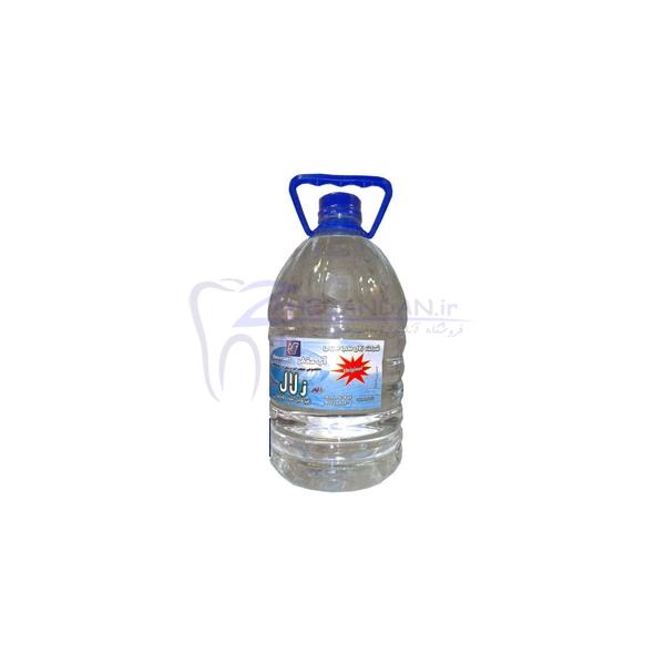 WaterZolalTeb